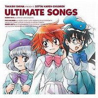 Character song - Theme song - The Unlimited