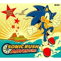 Soundtrack - Sonic the Hedgehog