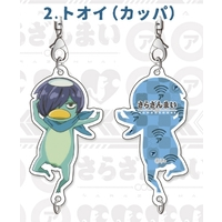 Chain Collection - Sarazanmai / Kuji Toi