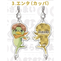 Chain Collection - Sarazanmai / Jinnai Enta