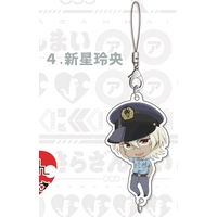 Chain Collection - Sarazanmai / Niiboshi Reo