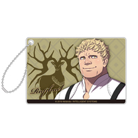 Acrylic Key Chain - Fire Emblem: Three Houses / Raphael (Fire Emblem)