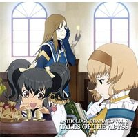 Drama CD - Tales of the Abyss / Tear & Luke