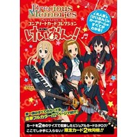Card Collection - K-ON!