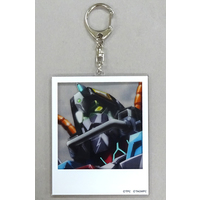 Key Chain - Ultraman Series / Max (SSSS.GRIDMAN)