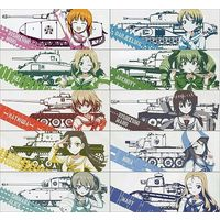(Full Set) Towels - GIRLS-und-PANZER