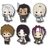 (Full Set) Rubber Strap - The Heroic Legend of Arslan