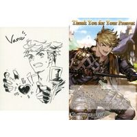 Postcard - Illustrarion card - GRANBLUE FANTASY / Vane