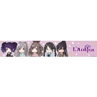 Muffler Towel - THE IDOLM@STER SHINY COLORS / L'Antica