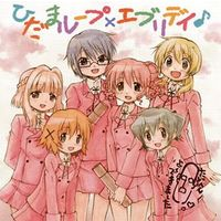 Character song - Theme song - Hidamari Sketch