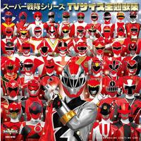 Theme song - Samurai Sentai Shinkenger / Flash Man