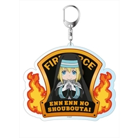 Acrylic Key Chain - Enen no Shouboutai (Fire Force) / Iris (Fire Force)