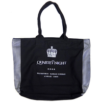 Tote Bag - UtaPri / QUARTET NIGHT