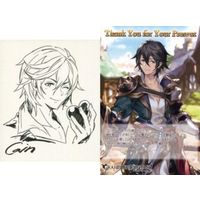 Illustrarion card - GRANBLUE FANTASY / Cain