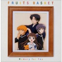 Soundtrack - Fruits Basket