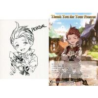 Postcard - Illustrarion card - GRANBLUE FANTASY / Percival