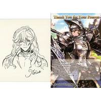 Postcard - Illustrarion card - GRANBLUE FANTASY / Naoise