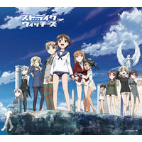 Theme song - Strike Witches