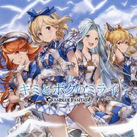 Character song - GRANBLUE FANTASY / Mary & Vira & Lyria & Djeeta