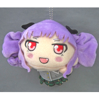 Nesoberi Plush - BanG Dream! / Udagawa Ako