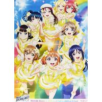 Poster - Love Live! Sunshine!!