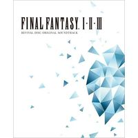 Blu-ray - Final Fantasy Series