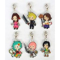 (Full Set) Metal Charm - Final Fantasy VII