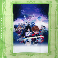 Cushion Cover - Tales Series