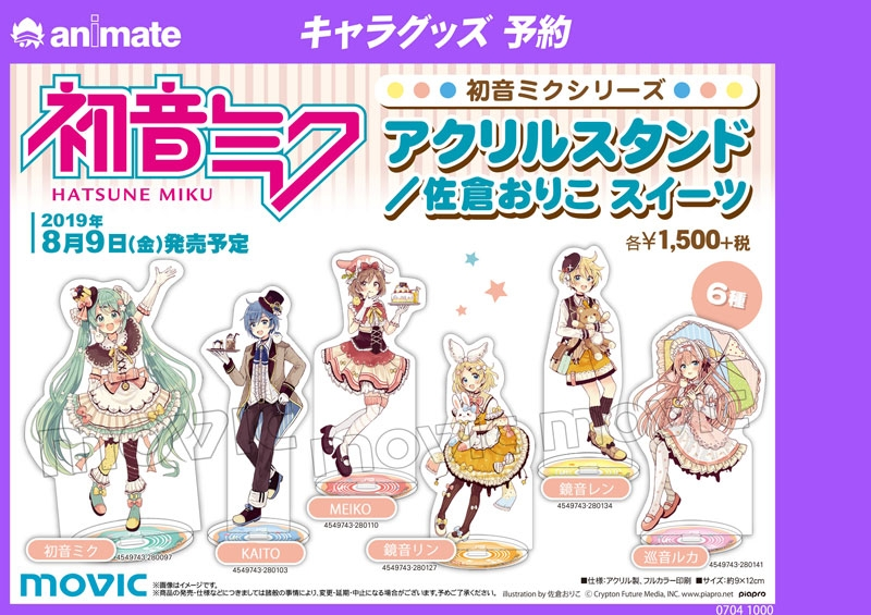 Acrylic stand - Stand Pop - VOCALOID / Hatsune Miku