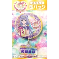 Badge - Futari wa Precure / Cure Amour