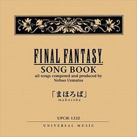 Music - Final Fantasy Series