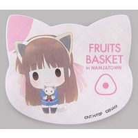 Badge - Fruits Basket / Honda Tooru