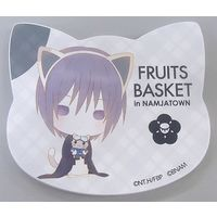 Badge - Fruits Basket / Souma Akito