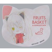 Badge - Fruits Basket / Souma Ayame