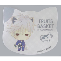 Badge - Fruits Basket / Souma Hatsuharu