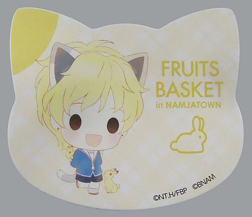 Badge - Fruits Basket / Souma Momiji