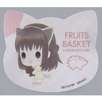 Badge - Fruits Basket / Souma Kagura