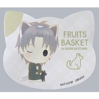 Badge - Fruits Basket / Souma Shigure