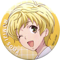 Trading Badge - Fruits Basket / Souma Momiji