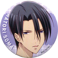 Trading Badge - Fruits Basket / Souma Hatori
