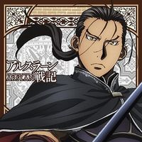 Hand Towel - The Heroic Legend of Arslan / Daryun