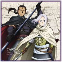 Multi Cloth - The Heroic Legend of Arslan / Arslan & Daryun