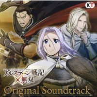 Soundtrack - The Heroic Legend of Arslan
