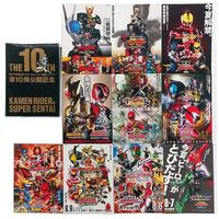 Goods Supplies - Storage Holder - Postcard - Kamen Rider Ryuki