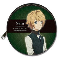 Coin Case - The Case Files of Lord El-Melloi II / Svin Glascheit