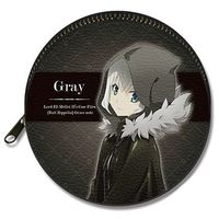 Coin Case - The Case Files of Lord El-Melloi II / Gray (Fate Series)