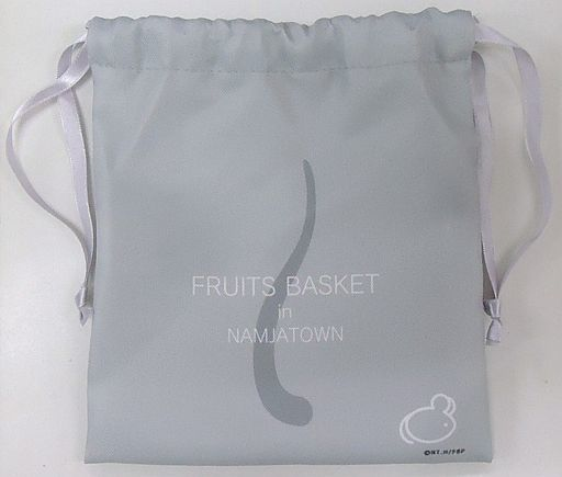 Pouch - Fruits Basket / Souma Yuki