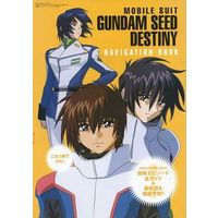 Booklet - Official Guidance Book - Mobile Suit Gundam Seed Destiny