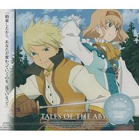 Drama CD - Tales of the Abyss / Tear Grants