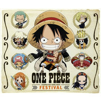 Character song - Handkerchief - ONE PIECE